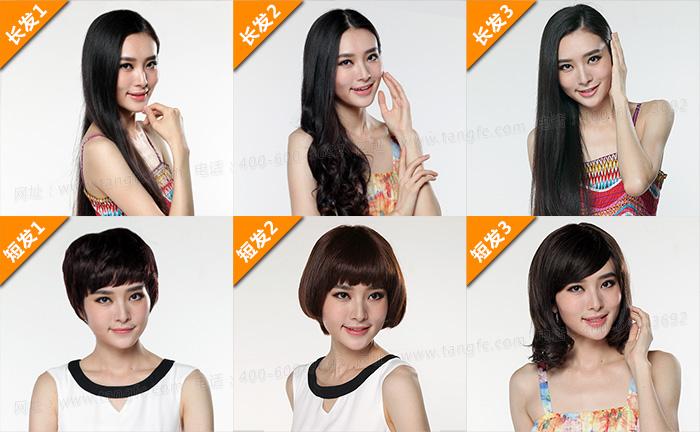 唐风采增发可做各种发型