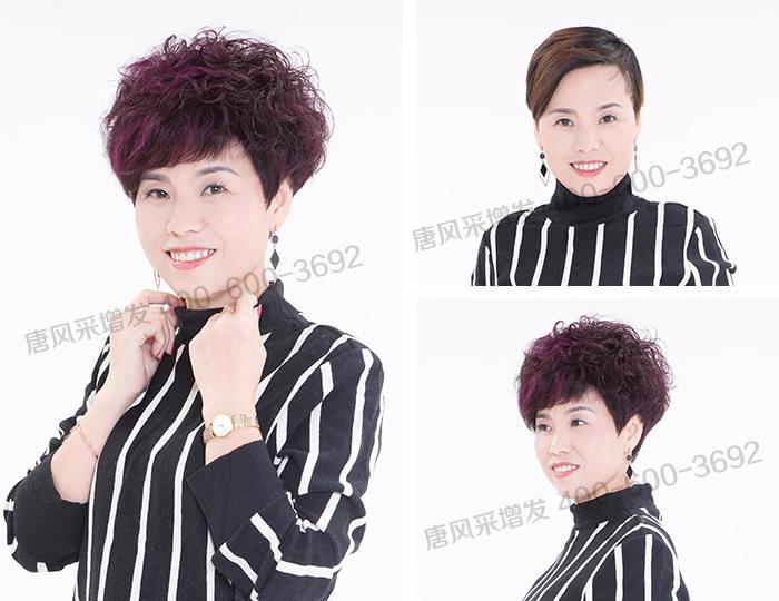 假发的匹配度如何
