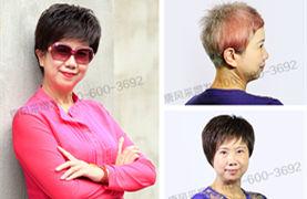 自然又精致的时尚假发短发  这才是最纯粹的颜值逆袭!